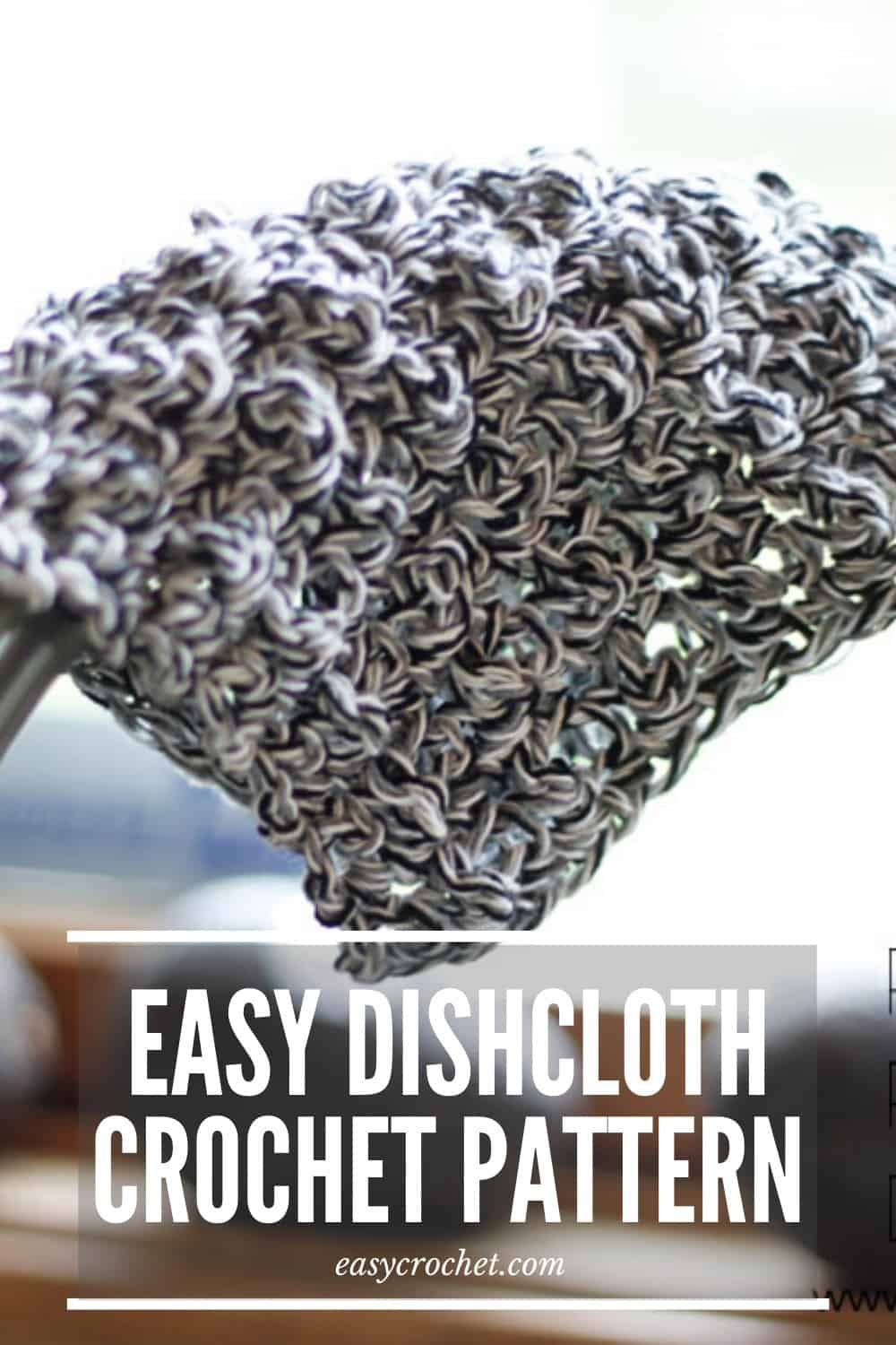 Easy Crochet Dishcloth Pattern - Textured to help clean dishes! via @easycrochetcom