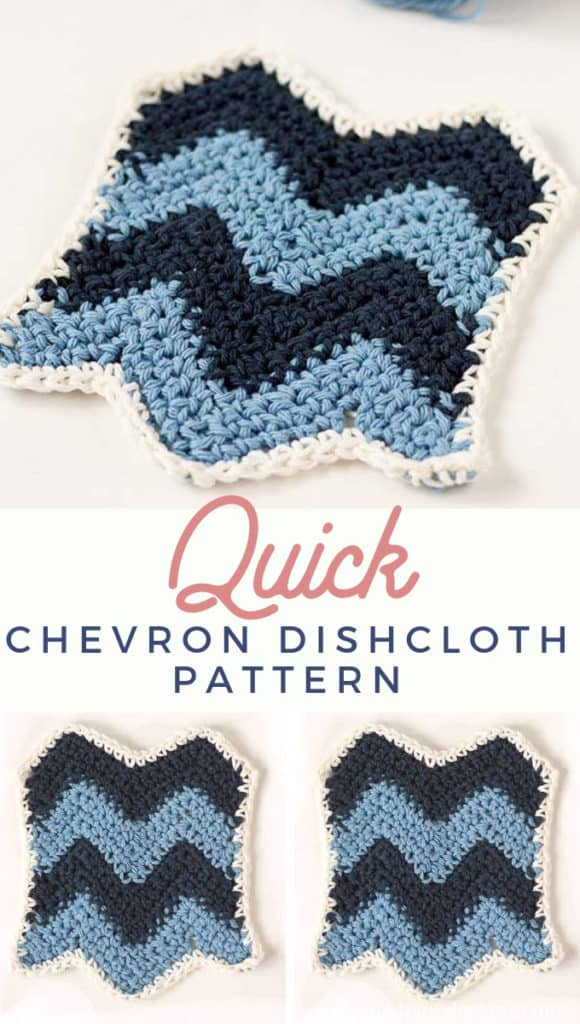 Quick Chevron Dishcloth Pattern
