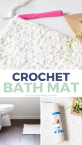 Crochet Bath Mat Pattern