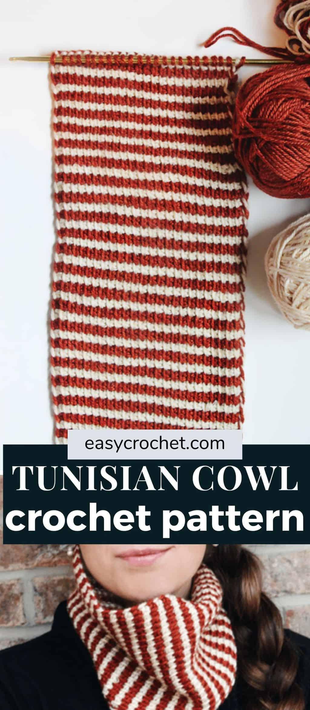 Tunisian cowl crochet pattern